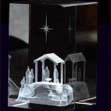 Nativity Scene Cube *