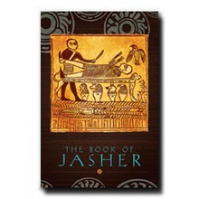 The Book of Jasher (Paperback ) *