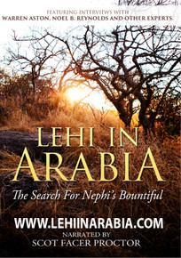 Lehi In Arabia (DVD) *