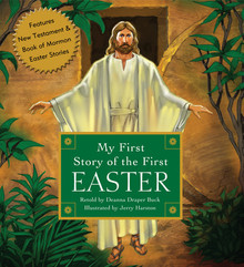 My First Story of the First Easter (Paperback)  *