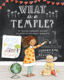 What Is a Temple?   (Hardcover) *