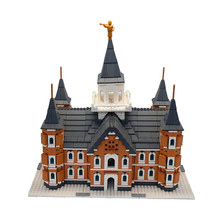 Provo City Center Temple Brick Set *