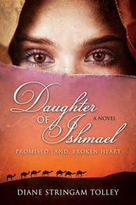 Daughter of Ishmael: Promised Land, Broken Heart (Paperback) *