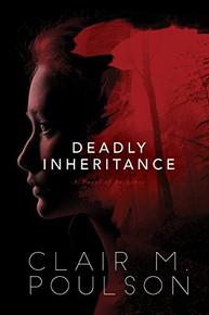 Deadly Inheritance (Paperback) *