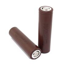 LG HE2 18650 3000mAh (Single) Battery