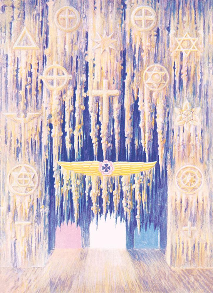 Cave of Symbols