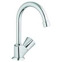 Grohe 20179001 Single Handle Cold Water Kitchen / Bar Faucet - Chrome