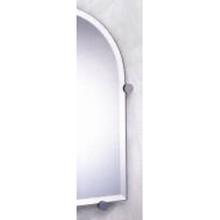 "Valsan Nova 671011ES 20 5/8"" x 16 3/8"" Mirror w/Fixing Caps-Satin Nickel"