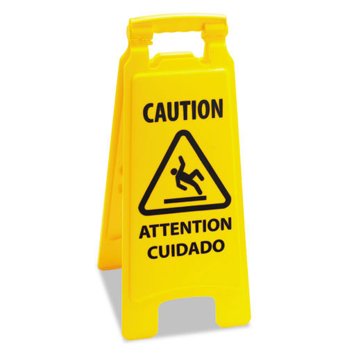 Boardwalk BWK26FLOORSIGN wet floor sign caution for wet floors 26 inch yellow