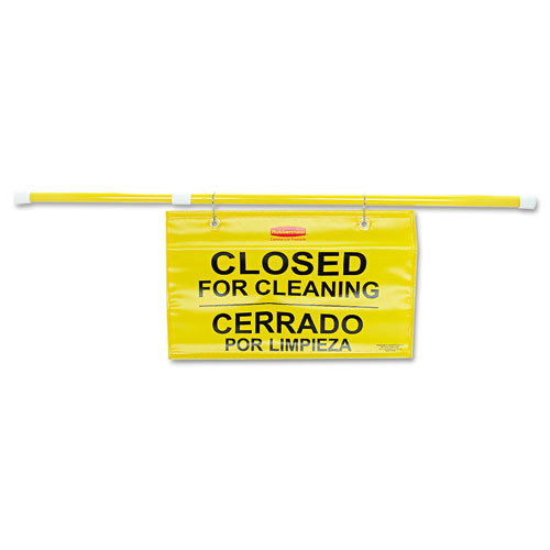 Rubbermaid 9s16yel site safety hanging sign replaces rcp9s16yel rcp9s1600yl