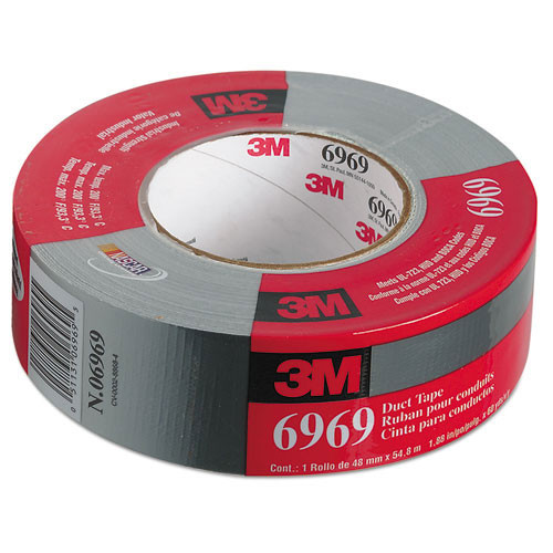 3M 6969 extra heavy duty Duct Tape MMM06969 2 inch x 60 yards silver sold by roll replaces MCO06969 MMM69692