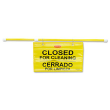 Rubbermaid 9S16YEL site safety hanging RCP9S1600YL