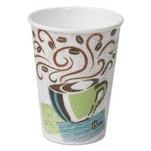 Dixie Paper Hot Cups 8oz Perfect Touch c DXE5338DX