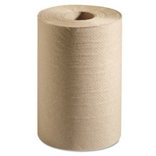 Marcal MRCP720N hardwound roll paper towels