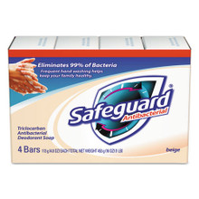 Safeguard Bar Soap Deodorant Soap With A PGC08833