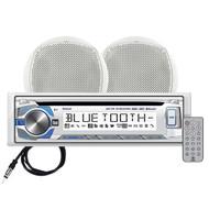 Dual AM/FM Reciever Combo W/ 2 Speakers & Antenna
