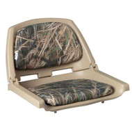 Wise Folding Plastic Seat - Camouflage