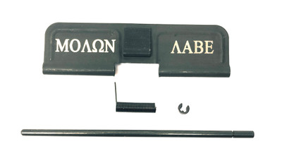 "Ejection Port Door - Laser Engraved ""MOLAN LABE"""