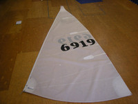 Hobie One 14 White Mainsail