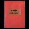 lumin-s-4mr-red-nite-th.jpg