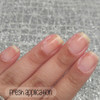 Cuticle Balm Applied  Photo by Manicured & Marvelous