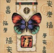 Dimensions - Oriental Butterfly