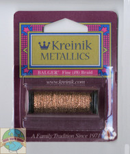 Kreinik Metallics - Fine #8 Copper 021