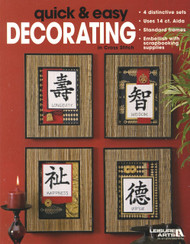 Leisure Arts - Quick and Easy Decorating