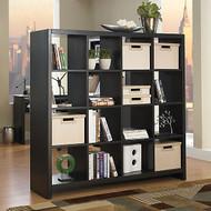 Kathy Ireland New York Skyline Mocha Bookcase / Room Divider 16-Cube - KI10103-03K