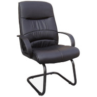 CLEARANCE! OFM Leatherette Guest Chair - 509-LX