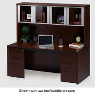 """* MONTHLY SPECIAL! Mayline Corsica Veneer Executive Credenza and Glass Doors Hutch 72"""" Mahogany - CT16"""