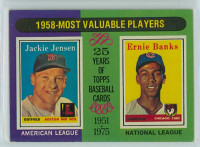 1975 Topps Baseball 196 1958 MVP Excellent to Excellent Plus