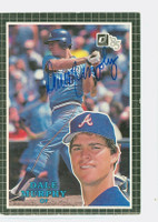 Dale Murphy AUTOGRAPH 1985 Donruss #25 Braves Action All-Stars 