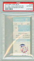 1973 New York Mets Ticket Stub vs St. Louis Cardinals Willie Mays HR #659 Jon Matlack Win #23  - August 3, 1973 PSA/DNA Authentic