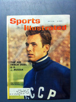 1961 Sports Illustrated July 17 Valeri Brumel Fair to Good [Lt moisture - readable throughout]