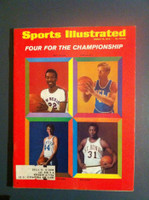 1970 Sports Illustrated Mar 16 NCAA Tournament Preview (Bob Lanier, Dan Issel) Excellent