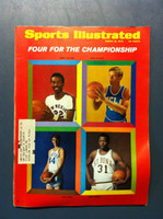 1970 Sports Illustrated Mar 16 NCAA Tournament Preview (Bob Lanier, Dan Issel) Very Good [Severe corner bend - contents fine]