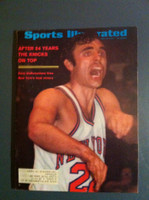 1970 Sports Illustrated May 18 Dave DeBusschere (Knicks Win Championship) Excellent