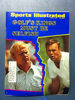 1970 Sports Illustrated June 1 Jack Nicklaus - Arnold Palmer Very Good [Severe corner bend - contents fine]