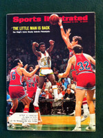 1970 Sports Illustrated Nov 16 Calvin Murphy Rockets Excellent