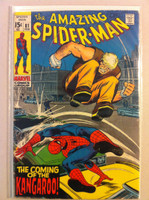 Spiderman #81 Kangaroo Feb 70 Very Good Lt cover wear; contents fine