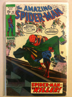 Spiderman #90 Death of Captain Stacy Nov 70 Very Good Lt pencil WRT on cover; lt cover wear
