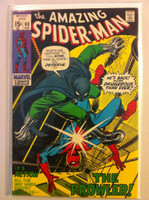 Spiderman #93 The Prowler Feb 71 Very Good Lt cover wear; contents fine