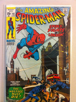 Spiderman #95 Spidey Fights in London Apr 71 Very Good to Fine Lt cover wear; contents fine