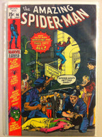 Spiderman #96 Green Goblin May 71 Very Good Wear on binding, edges; contents fine