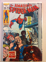 Spiderman #99 Panic in the Prison Aug 71 Very Good Lt cover wear, crease; contents fine