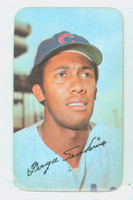 1971 Topps Baseball Supers 42 Ferguson Jenkins Chicago Cubs Good to Very Good