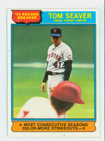 1976 Topps Baseball 5 Tom Seaver HL New York Mets Very Good