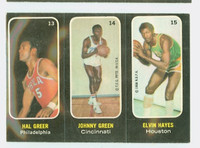 1971 Topps Basketball Trios NBA 13-15 Greer / Green / Hayes Excellent