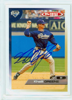 Khalil Greene AUTOGRAPH 2005 Topps Total Padres 